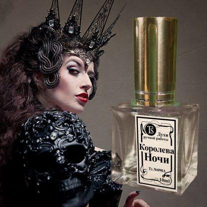 Духи Королева Ночи 10 ml