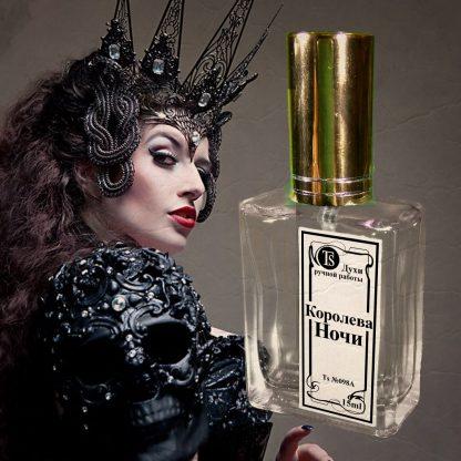 Духи Королева Ночи 15 ml