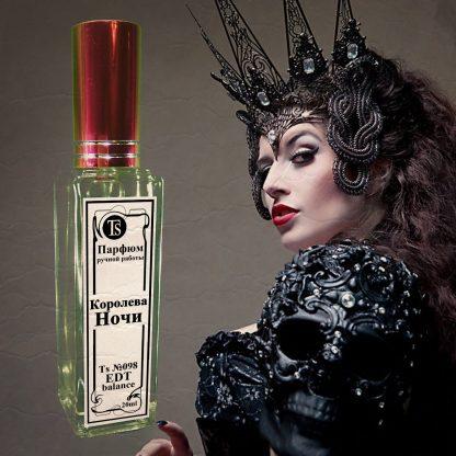 Королева Ночи 20 ml edt