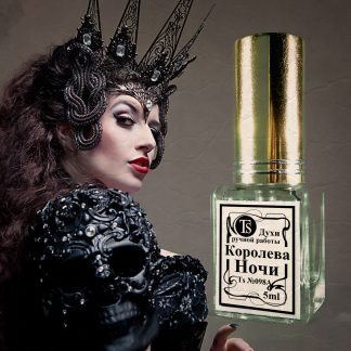 Духи Королева Ночи 5 ml