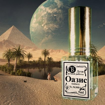 Оазис 5 ml