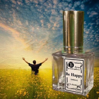 Be Happy 10 ml