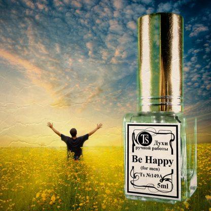 Be Happy 5 ml