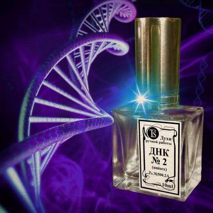 ДНК №2 - 10 ml