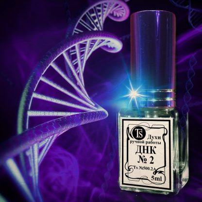 ДНК №2 - 5 ml