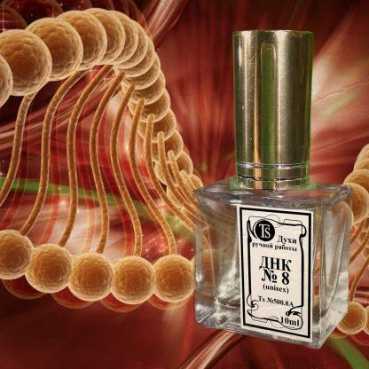 ДНК №8 - 10 ml