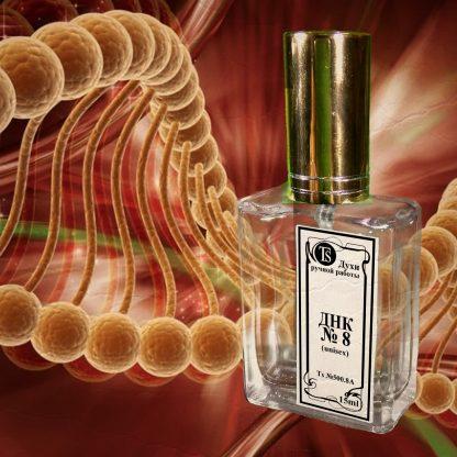 ДНК №8 - 15 ml