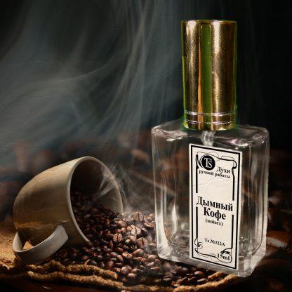 Дымный Кофе 15 ml