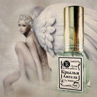 Крылья Ангела 5ml