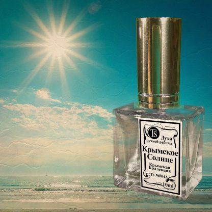 Крымское Солнце 10 ml