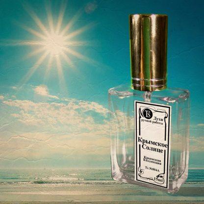 Крымское Солнце 15 ml