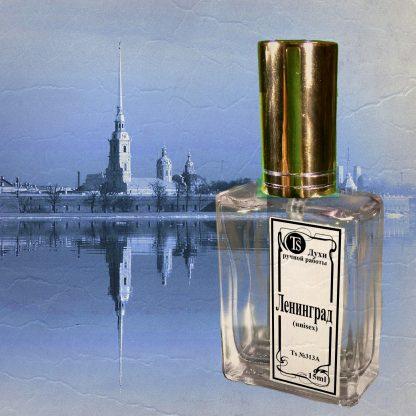 Ленинград 15 ml