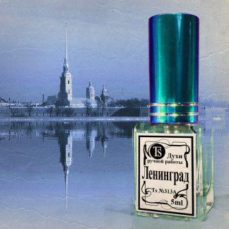 Ленинград 5 ml
