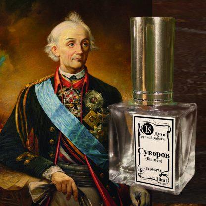 Суворов 10 ml
