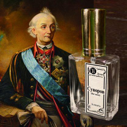 Суворов 15 ml