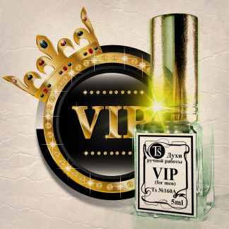 VIP for men 5 ml