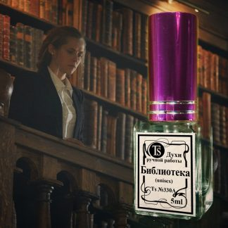 """Духи """"Библиотека"""" 5 ml"""