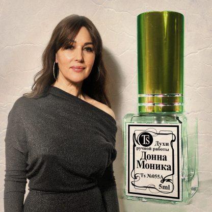 """Духи """"Донна Моника"""" 5 ml"""