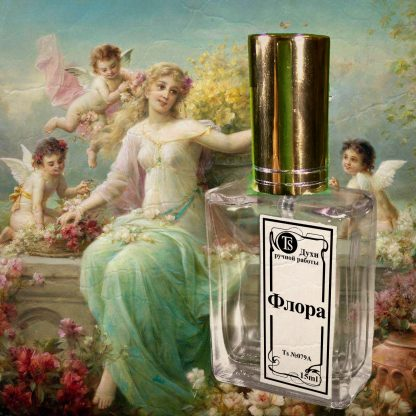 "Духи ""Флора"" 15 ml"