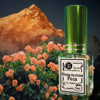 """Духи """"Непальская Роза"""" 5 ml"""