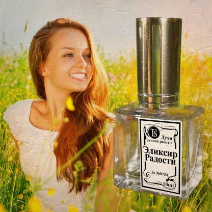 Эликсир Радости 10 ml