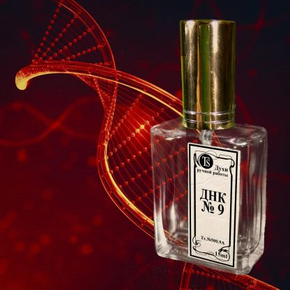 ДНК №9 - 15 мл