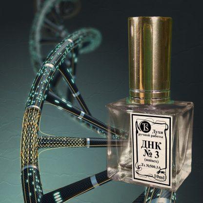 ДНК №3 - 10 мл