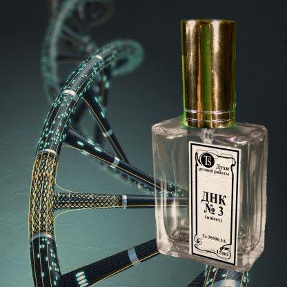 ДНК №3 - 15 мл