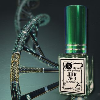ДНК №3 - 5 мл